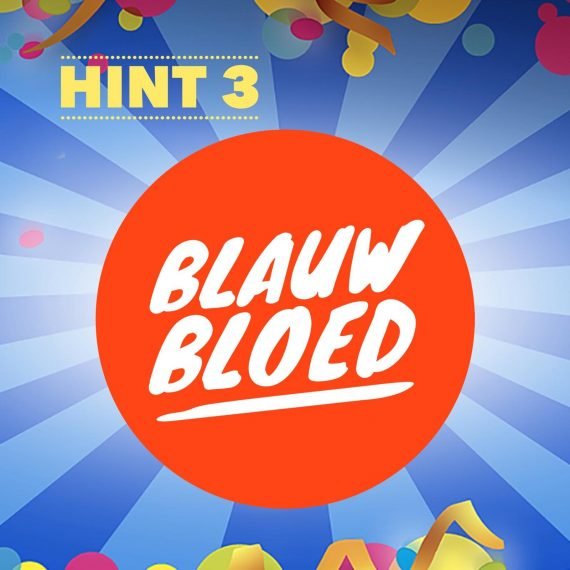 HINT 3