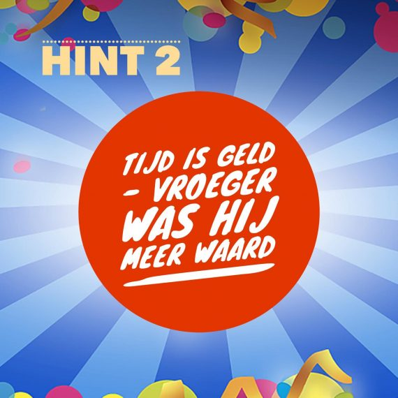 HINT 2